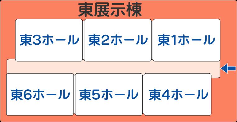 big-hole2
