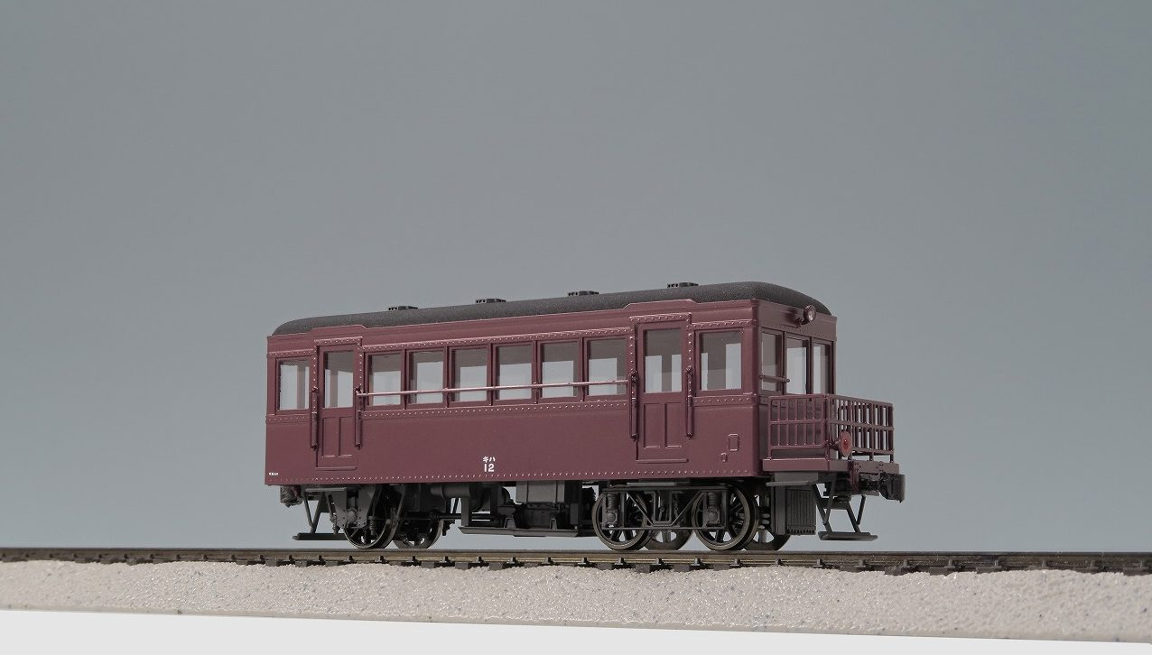 1267b
