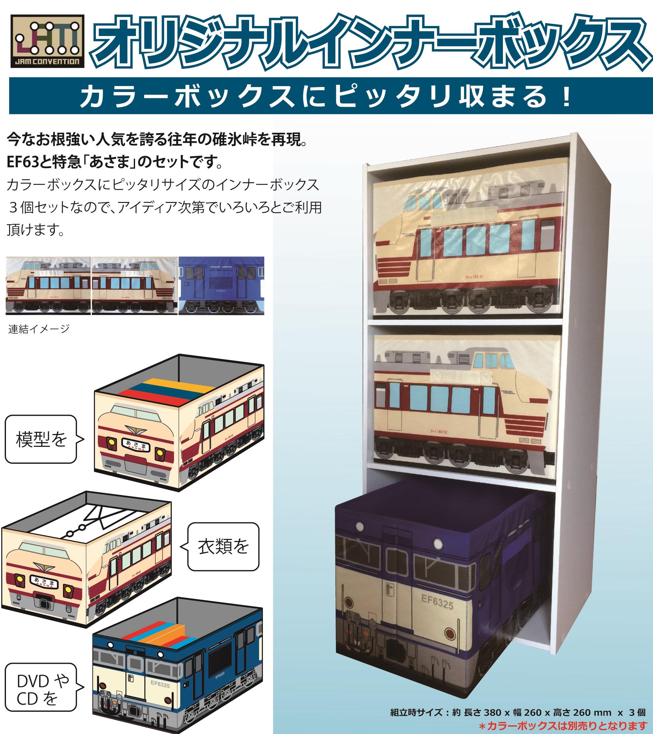 box_mini